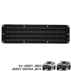 リアゲートモールシステム(800mm) ジムニーJB64,JB74用モールシステム