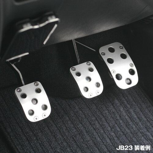 ジムニーMT車専用 アルミペダルセット ググっとくん スリム 【ググッとくん ググットくん】