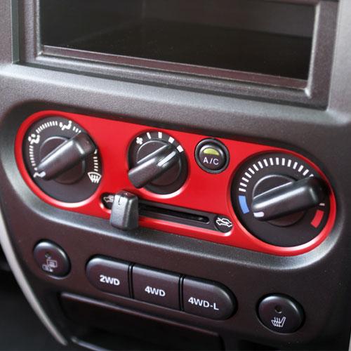 ACコントロールカバー(エアコンコントロールカバー) アピオジムニーパーツ JB23-5型以降/JB43-4型以降