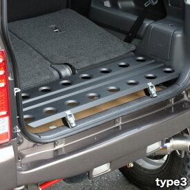 荷室フラットデッキ タイプ3 ボルトオン装着で荷室の段差を解消!【アピオ ジムニー パーツ】