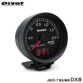Pivot デュアルゲージ DXB 取付簡単カプラーオン 【ジムニー JB23-3型から10型用 パーツ ブースト計 追加メーター】