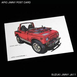 ジムニーポストカード・JA11(5枚組)アピオオリジナル絵ハガキ