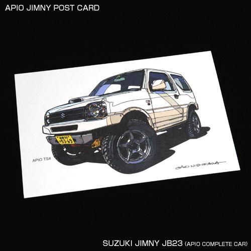 ジムニーポストカード・JB23(5枚組)アピオオリジナル絵ハガキ