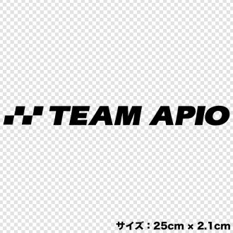 APIO TEAM cutting sticker