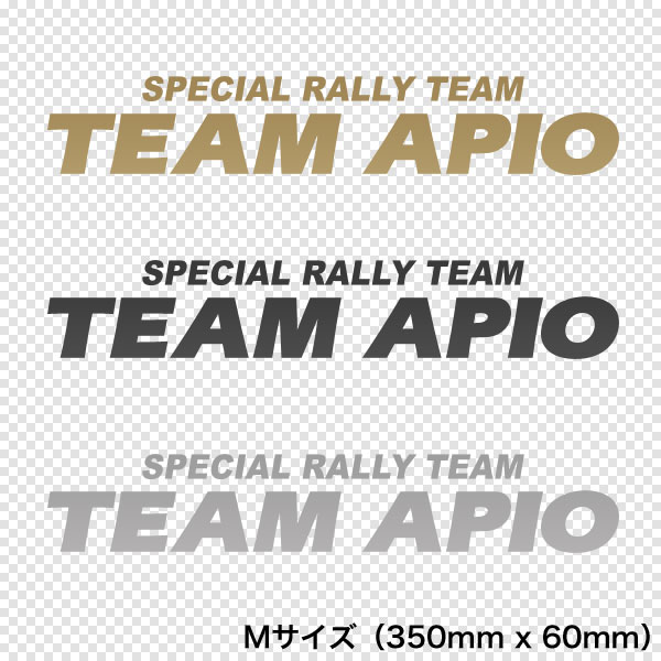 TEAM APIO カッティングステッカー(Mサイズ)