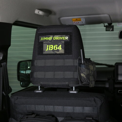 JB64-IRPATCHワッペン・ミリタリーパッチ