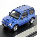 Hi-Story 1/43スケール ハンドクラフトミニチュアカーシリーズ SUZUKI JIMNY XC(1998) ミニカー