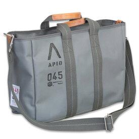 Utility Carrying Bag - Medium ユーティリティーバッグ・ミディアム(横浜帆布鞄)