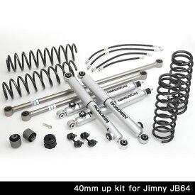 6440Tiサスペンションキット(JB64 / 40mmアップ) アピオジムニーパーツ