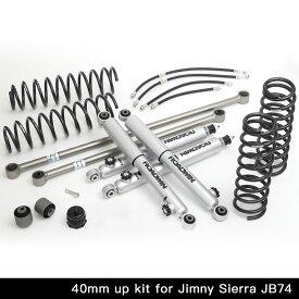 7440Tiサスペンションキット(JB74 / 40mmアップ) アピオジムニーパーツ