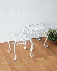 花台にも使えるアイアンネストテーブル(2個セット/ホワイト) サイドテーブル お洒落 輸入雑貨 ナチュラル 可愛い フラワー インテリア 便利 デザイン