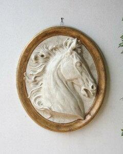 躍動感のある馬が素敵な陶器の大きなアンティーク風、壁掛けオブジェ 壁掛け アンティーク調 ホース 高級 イタリア製 オブジェ 飾り インテリア 輸入