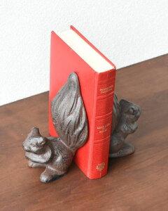 大きな尻尾でしっかりと支えてくれるリスのブックエンド(アイアン) アンティーク調 ブラウン 動物 可愛い 本立て インテリア 飾り 収納 書斎 リビング デザイン