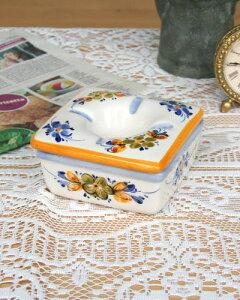 フラワーモチーフの蓋付き角型 灰皿(ポルトガル) 陶器 ハンドメイド 草花 綺麗 ヨーロピアン カントリー 輸入 小さい お洒落 インテリア