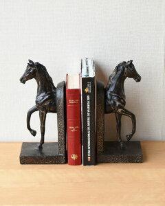アンティーク調仕上げ、馬のブックエンド ホース お洒落 インテリア 重厚 クラシカル 輸入 書斎 本立て リビング デザイン オブジェ 飾り 収納