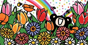 タロアウト 絵画・アート(版画)/スタベーと華やかで幸せな空間/メルヘン