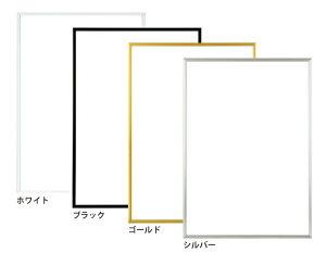 アルミパネルフィットフレームポスターサイズ(640×900mm)