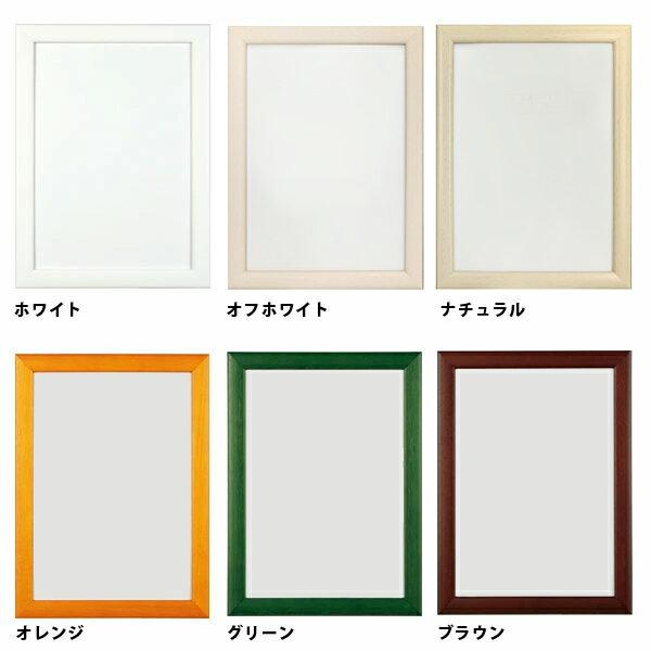 木製パネル・フレーム・額/エコパネル-S ポスターサイズ(500×700mm)