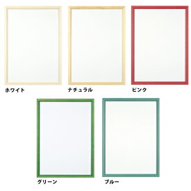 木製フレーム・額/HN型フレーム 色紙サイズ(245×275mm)