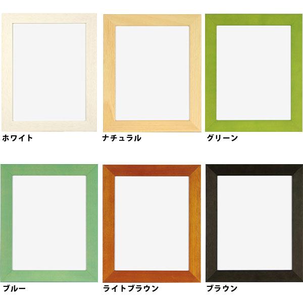 木製パネル・フレーム・額/プレーンパネル B3サイズ(364×515mm)