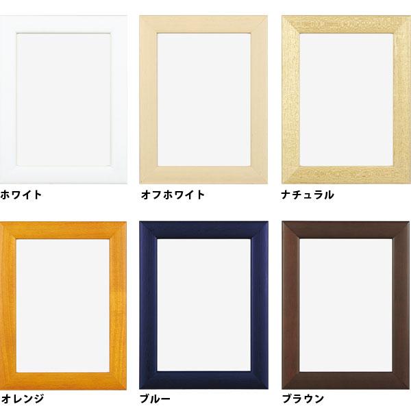 木製パネル・フレーム・額/ステインパネル B3サイズ(364×515mm)