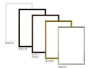 ジグソーパズル用・ポスターフレーム/ニューライトフレーム パズルサイズ(620mm×920mm) Y1530