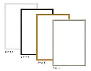 ジグソーパズル用・ポスターフレーム/オープンフレーム パズルサイズ(300×400mm)