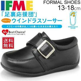 a8b2131cc84b6 キッズシューズ フォーマル ローファー 子供靴 黒 入学式 卒園 入園 子供 靴 イフミー