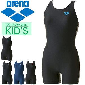 ジュニア 女子 スクール 水着 キッズ 女の子 アリーナ arena オールインワンジュニア 差し込みパット袋付き 競泳 トレーニング スイムウェア スパッツ ガールズ 女児 子供用 120-140サイズ ロゴ
