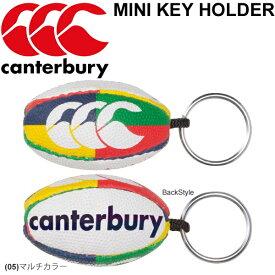 カンタベリー ミニボール キーホルダー キーリング スポーツアクセサリー canterbury/AA07445