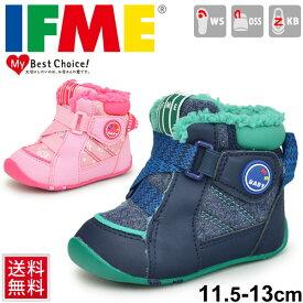 子供靴ベビーブーツ ベビー靴 男の子 女の子/イフミー IFME ファーストブーツ インファント 防寒靴 11.5cm-13cm/ボア ベルクロ かわいい 安心 安全/22-8721