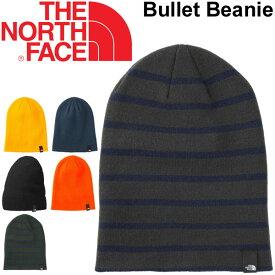 ニットキャップ ザノースフェイス THE NORTH FACE Bullet Beanie ビーニー ニット帽 帽子 メンズ レディース アウトドア スポーツ アクセサリー 正規品/NN41619
