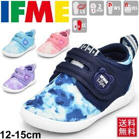 48b40d868 ベビーシューズ スニーカー 女の子 男の子 子ども イフミー IFME 軽量 イフミーライト 子供靴 12.0-15.0
