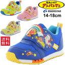 キッズシューズ ベビー 男の子 女の子 子ども アンパンマン ムーンスター moonstar キャラクター 子供靴 14.0-18.0cm …