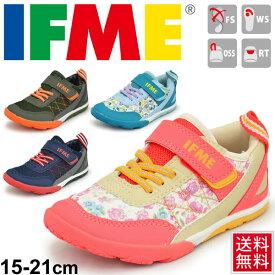 17c12c4348b4b 子供靴 イフミー キッズシューズ 女の子 男の子 子ども IFME スニーカー 60(ロクマル)ソール ジュニア