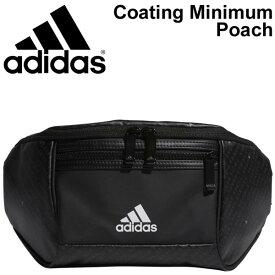 43b2197d76 ウエストポーチ メンズ レディース アディダス adidas コーティングミニマムポーチ ヒップバッグ スポーツ ウエストバッグ カジュアル バッグ