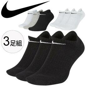 68bf5e81bd13f7 ソックス 3足セット 靴下 メンズ レディース ナイキ NIKE 3P エブリデイ クッション ノーショウ 3足組