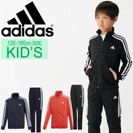 5303dca6b712b2 ジャージ 上下セット キッズ ジュニア 男の子 adidas アディダス ボーイズ TIRO ジャケット テイパードパンツ 子供服