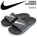 シャワーサンダル スポーツサンダル レディース ナイキ NIKE WS KAWA SHOWER カワシャワー/スライドサンダル アフター…