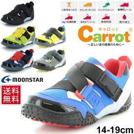 キッズシューズ 男の子 女の子 子ども ムーンスター キャロット Carrot 自転車シューズ 子供靴 14-19.0cm スニーカー キックバイク 運動靴 くつ/CR-C2214