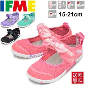 c556cce02 キッズシューズ サンダル ウォーターシューズ ジュニア 女の子 子ども イフミー IFME 子供靴 15.0-21.0cm