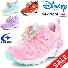 光るキッズシューズ 女の子 男の子 スニーカー 子ども ディズニー Disney キャラクターシューズ LED搭載 子供靴 15.0-19.0cm アリエル アリス アナ雪 カーズ 運動靴 ムーンスター moonstar 靴 くつ/DN-C1244