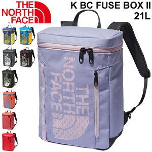 リュック キッズ バックパック 21リットル ノースフェイス THE NORTH FACE BCヒューズボックス 2 デイパック/子供用 ボックス型 A4サイズ対応 鞄 カジュアル 普段使い 通学 習い事 かばん/NMJ82000