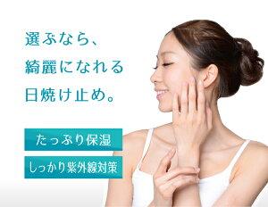 化粧下地にもUV美人どうふオールインワンUV美容液30g顔用[SPF50+/PA++++]無添加日焼け止めクリーム、お湯で簡単に落とせます/乾燥しないUVクリーム/肌に優しい/無添加化粧下地uvリポソーム化粧品DE2ベースメイク