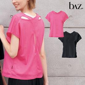 NAWA b∧z(バズ) メッシュバックデザイントップス レディース 健康体操 ウォーキング ファッション M/L/LL ブラック/ピーチ
