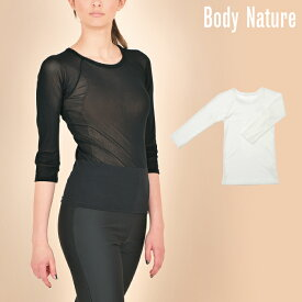 NAWA BodyNature(ボディネイチャー) 7分袖クルーネックラグラン(メッシュ) レディース 健康体操 ウォーキング ファッション F ブラック/オフホワイト