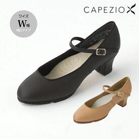 CAPEZIO(カペジオ) ヒールタップシューズ W幅 タップダンス ダンスシューズ 21.5〜27.5cm ブラック/カラメル(ベージュ)