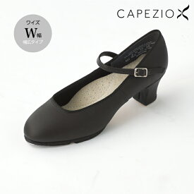 CAPEZIO カペジオ ヒールタップシューズ 送料無料 W幅 タップダンス ダンスシューズ 21.5〜27.5cm ブラック