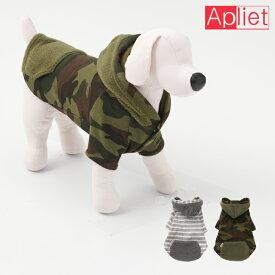 NAWA Apliet(アプリエット) 柄がカワイイフード付きトップス ドッグウェア 愛犬の服 お散歩ウェア 愛犬とお揃い S/M/L カーキ/杢グレー