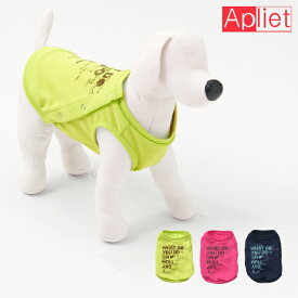 NAWA Apliet(アプリエット) ノースリーブトップス(ロゴ) ドッグウェア 愛犬の服 お散歩ウェア 愛犬とお揃い S/M/L ジャパンネイビー/ライム/ピーチ